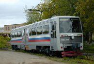 РА-1 модель 730 Фотография взята с сайта http://www.mtu-net.ru/metrowagonmash/